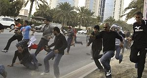 A scene from the protests in Bahrain last year.